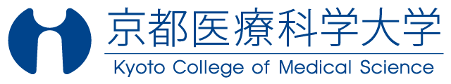京都医療科学大学(Kyoto College of Medical Science)